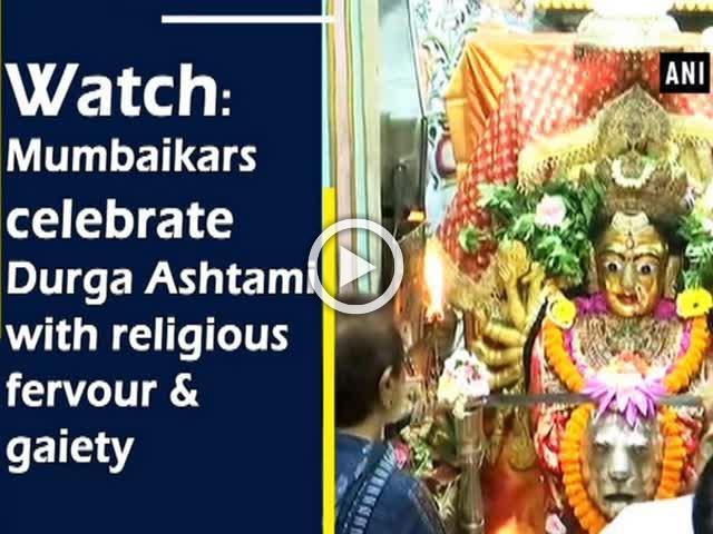 Watch: Mumbaikars celebrate Durga Ashtami with religious fervour and gaiety