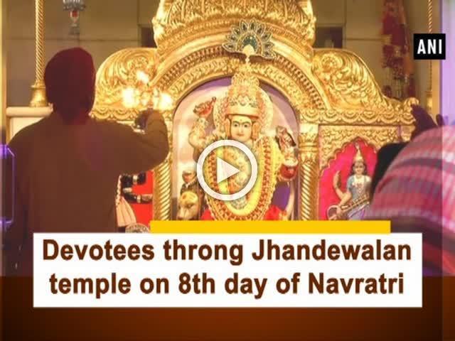 Devotees throng Jhandewalan temple on 8th day of Navratri