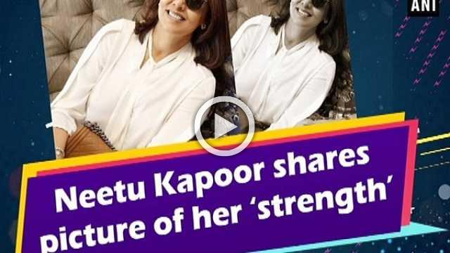 Neetu Kapoor shares picture of her 'strength'