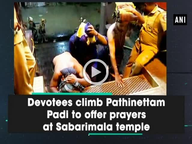 Devotees climb Pathinettam Padi to offer prayers at Sabarimala temple