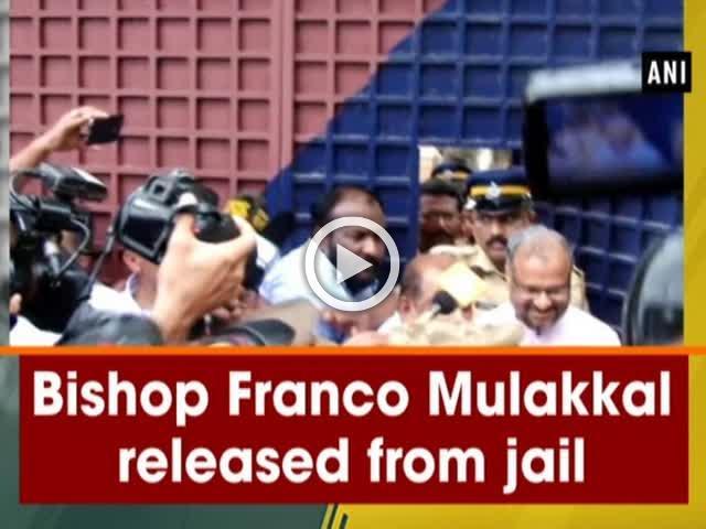 Bishop Franco Mulakkal released from jail