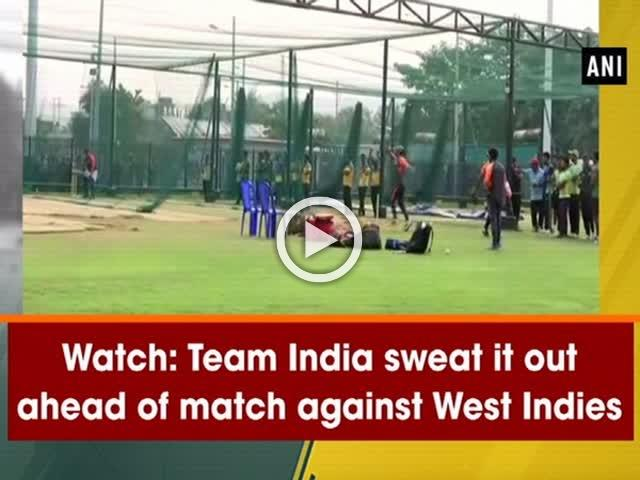 Watch: Team India sweat it out ahead of match against West Indies