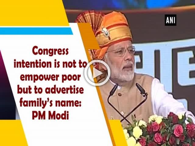 Congress intention is not to empower poor but to advertise family's name: PM Modi