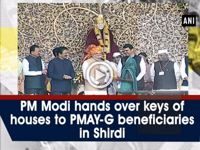 PM Modi hands over keys of houses to PMAY-G beneficiaries in Shirdi