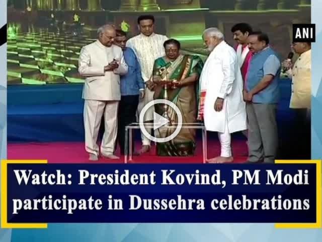 Watch: President Kovind, PM Modi participate in Dussehra celebrations