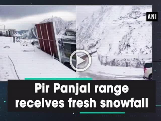 Pir Panjal range receives fresh snowfall
