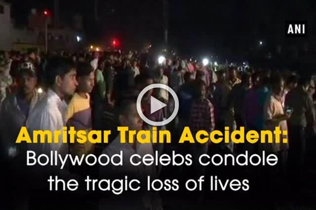 Amritsar train accident: Bollywood celebs condole the tragic loss of lives