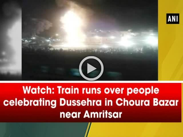 Watch: Train runs over people celebrating Dussehra in Choura Bazar near Amritsar