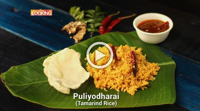 Puliyodharai | Ventuno Home Cooking