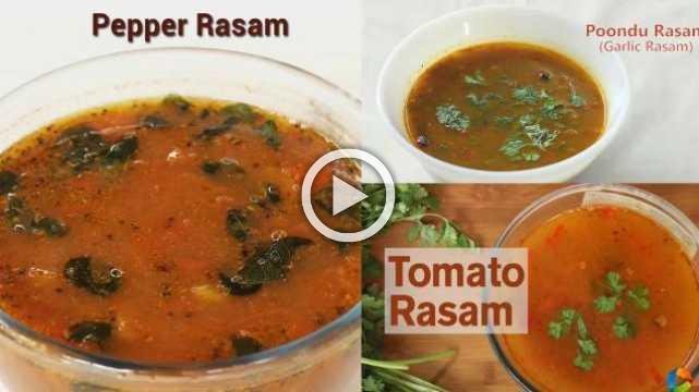 Rasam recipes | Ventuno Home Cooking