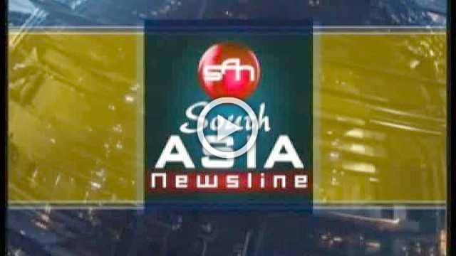 South Asia Newsline (Program) - Jan 23, 2018