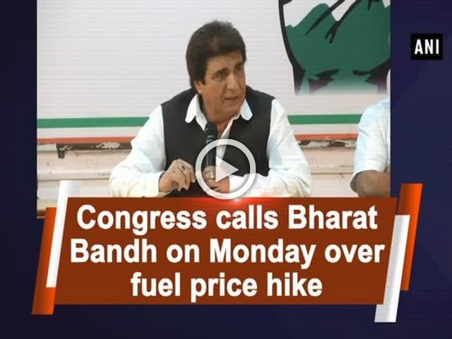 Congress calls Bharat Bandh on Monday over fuel price hike