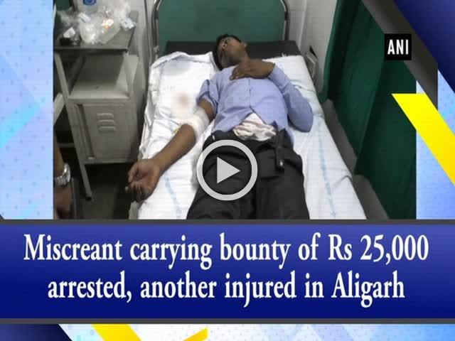 Miscreant carrying bounty of Rs 25,000 arrested, another injured in Aligarh