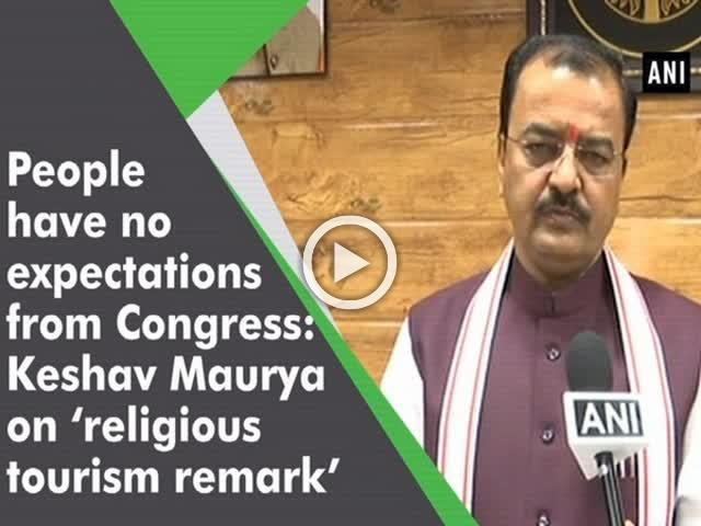 People have no expectations from Congress: Keshav Maurya on 'religious tourism remark'