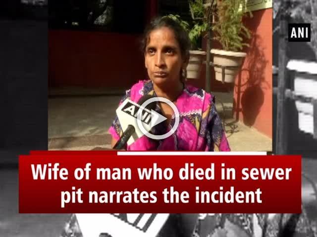 Wife of man who died in sewer pit narrates the incident