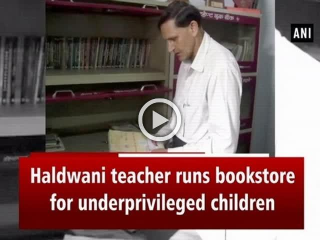 Haldwani teacher runs bookstore for underprivileged children