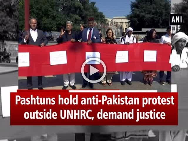 Pashtuns hold anti-Pakistan protest outside UNHRC, demand justice
