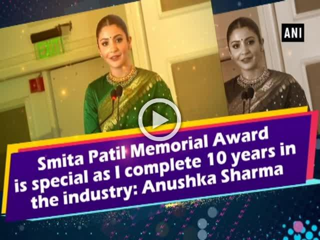 Smita Patil Memorial Award is special as I complete 10 years in the industry: Anushka Sharma