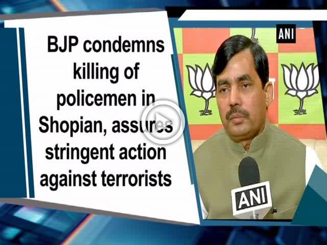 BJP condemns killing of policemen in Shopian, assures stringent action against terrorists