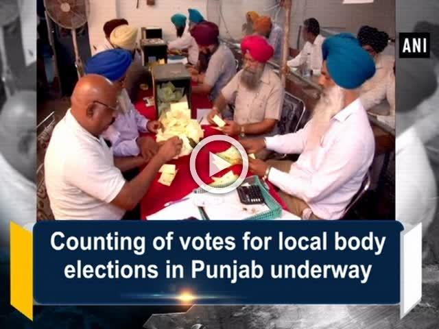 Counting of votes for local body elections in Punjab underway