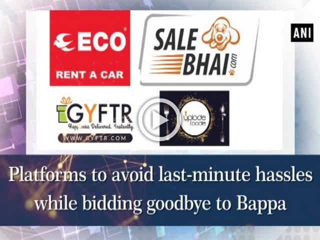 Platforms to avoid last-minute hassles while bidding goodbye to Bappa