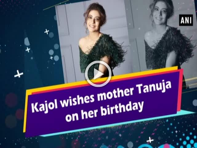 Kajol wishes mother Tanuja on her birthday