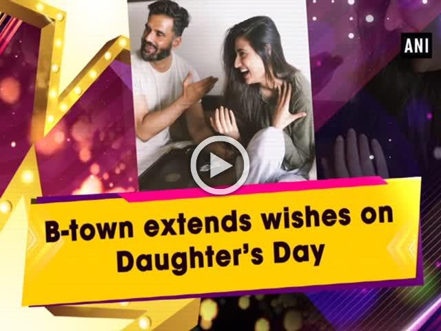 B-town extends wishes on Daughter's Day