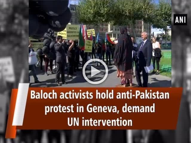 Baloch activists hold anti-Pakistan protest in Geneva, demand UN intervention