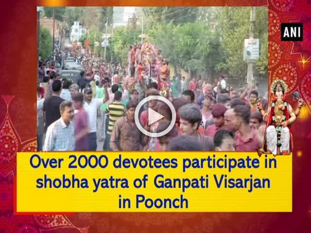 Over 2000 devotees participate in shobha yatra of Ganpati Visarjan in Poonch
