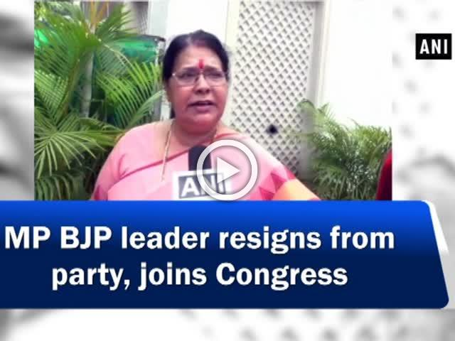 MP BJP leader resigns from party, joins Congress