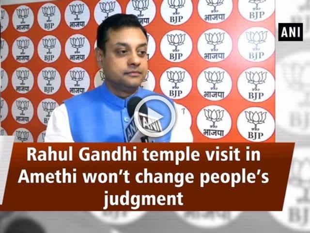 Rahul Gandhi temple visit in Amethi won't change people's judgment