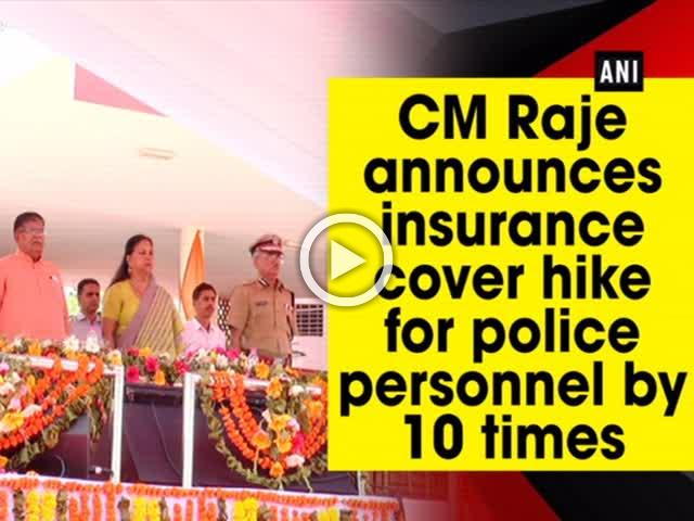 CM Raje announces insurance cover hike for police personnel by 10 times