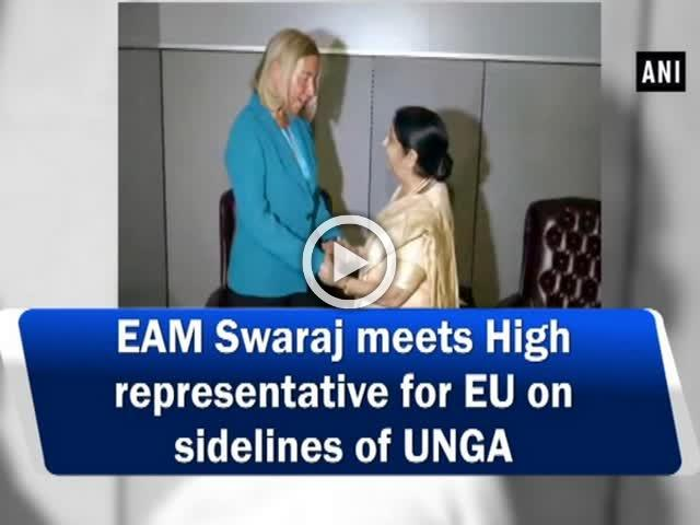 EAM Swaraj meets High representative for EU on sidelines of UNGA