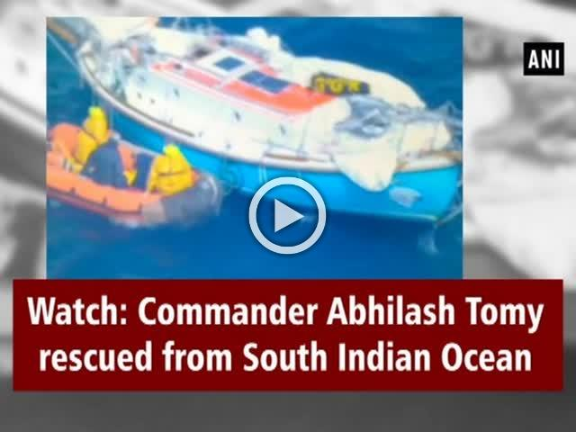 Watch: Commander Abhilash Tomy rescued from South Indian Ocean