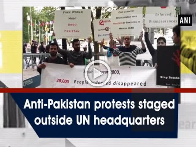 Anti-Pakistan protests staged outside UN headquarters