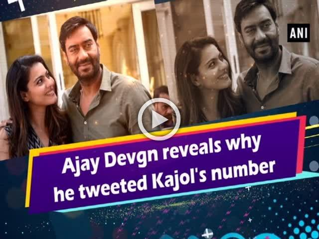 Ajay Devgn reveals why he tweeted Kajol's number