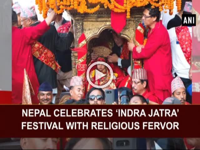 Nepal celebrates 'Indra Jatra' festival with religious fervor