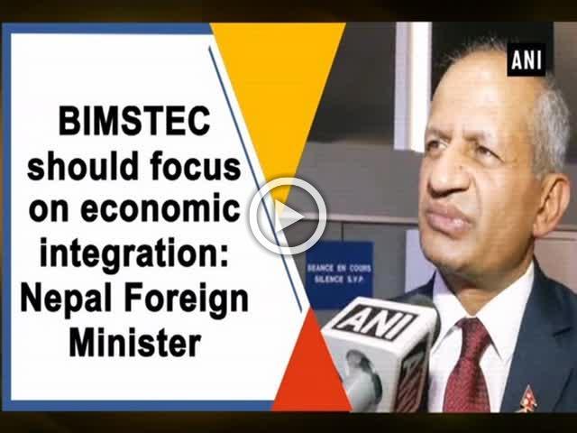 BIMSTEC should focus on economic integration: Nepal Foreign Minister