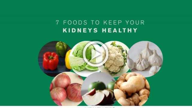 7 Foods To Keep Your Kidneys Healthy