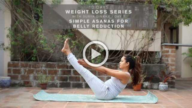 10 Days Weight Loss Series with Surya Dinkar - Day 7 – Simple asanas for Belly Reduction
