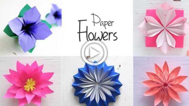 Easy Paper Flowers | Flower Making | DIY
