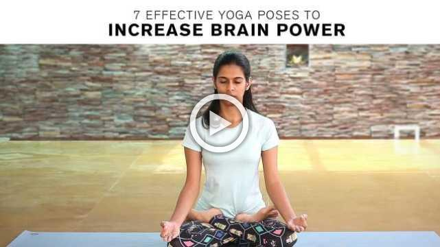 7 Effective Yoga Poses To Increase Brain Power