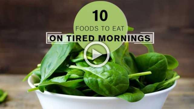 10 Best Foods to Eat on Tired Mornings