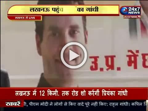 Live Priyanka Gandhi Vadra mgea roadshow in UP