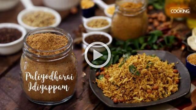 Puliyodharai Idiyappam