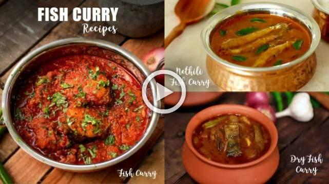 Fish Curry Recipes