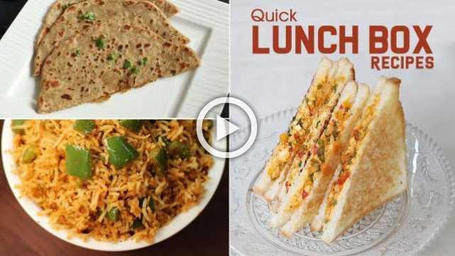 4 Quick Lunch Box Recipes