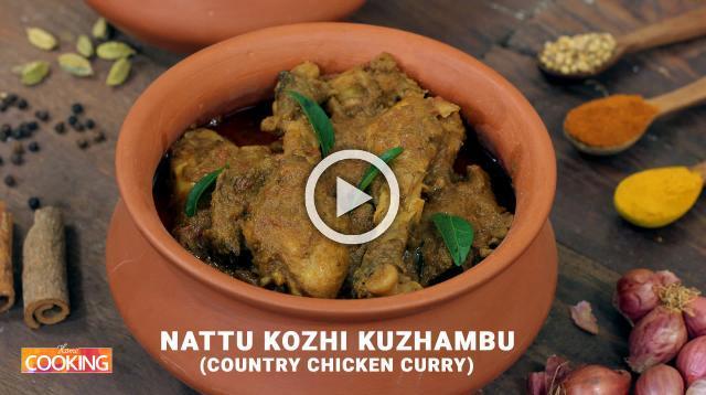Nattu Kozhi Kuzhambu