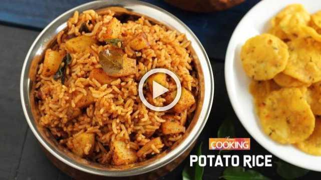 Potato Rice