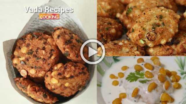Vada Recipes | Ventuno Home Cooking